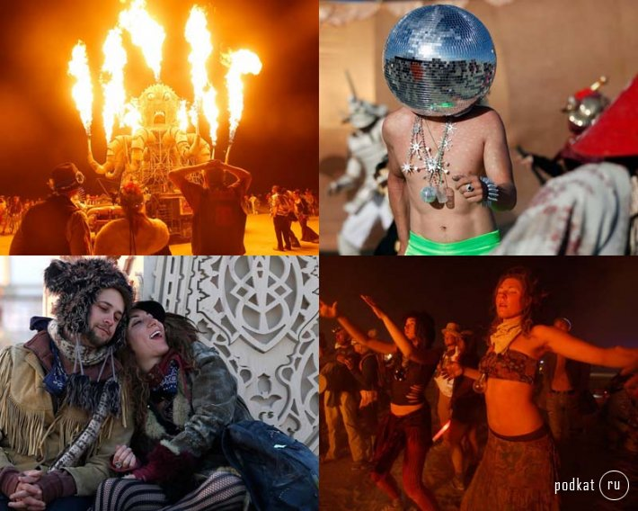 Фестиваль «Burning Man 2012»