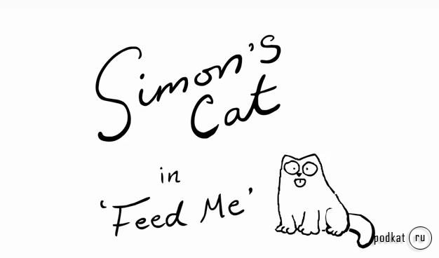 Simon's Cat in 'Feed Me'